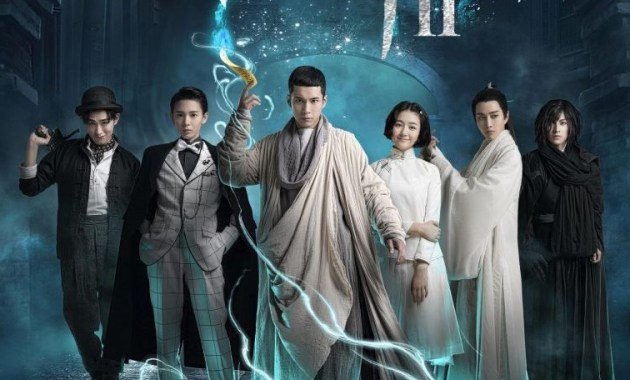Download Wu Xin The Monster Killer 2 Chinese Drama