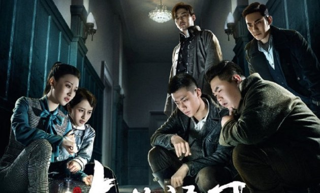 Download Detective Chinese Drama