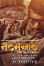 Natsamrat 2016 WEB-DL 480p 720p Watch & Download Full Movie