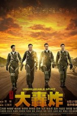 The Bombing aka Air Strike (2018) BluRay 480p & 720p Movie Download