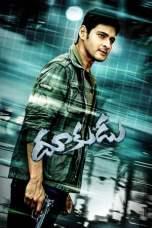Dookudu 2011 Dual Audio 480p & 720p Full Movie Download in Hindi
