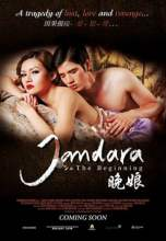 Jan Dara the Beginning 2012 BluRay 480p & 720p Full HD Movie Download