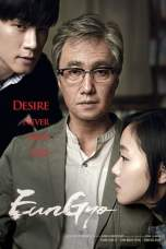 A Muse 2012 BluRay 480p & 720p Full HD Movie Download