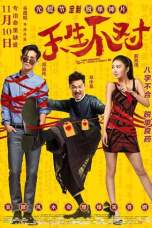 Two Wrongs Make a Right 2017 BluRay 480p & 720p HD Movie Download