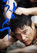 Tumbleweed (2012) HDRip 480p & 720p Full HD Movie Download