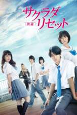 Sakurada Reset Part 2 2017 BluRay 480p & 720p Full HD Movie Download