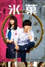 Hyouka: Forbidden Secrets (2017) BluRay 480p & 720p Movie Download