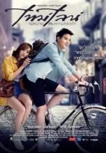 Timeline (2014) BluRay 480p & 720p Thailand Movie Download