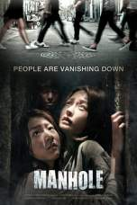 Manhole (2014) HDRip 480p & 720p HD Korean Movie Download