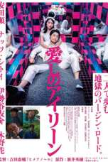 Come On Irene (2018) BluRay 480p & 720p HD Movie Download