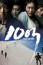 A Million (2009) DVDRip 480p & 720p HD Korean Movie Download