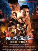 Path to the Dream (2018) WEB-DL 480p & 720p Free HD Movie Download