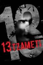 13 Tzameti (2005) DVDRip 480p & 720p HD Movie Download