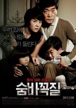 Hide and Seek (2013) BluRay 480p & 720p HD Movie Download