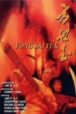 The Legend (1993) BluRay 480p & 720p Free HD Movie Download