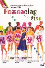 The Romancing Star (1987) BluRay 480p & 720p Free Movie Download