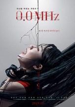 0.0 Mhz (2019) HDRip 480p & 720p Free HD Korean Movie Download