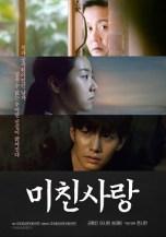Crazy Love (2019) HDRip 480p & 720p Free HD Korean Movie Download