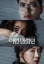 My First Client (2019) HDRip 480p & 720p Free Korean Movie Download