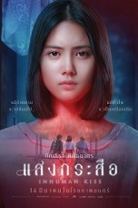 Krasue: Inhuman Kiss (2019) BluRay 480p & 720p Thai Movie Download