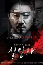 Murderer (2014) DVDRip 480p & 720p Free HD Korean Movie Download