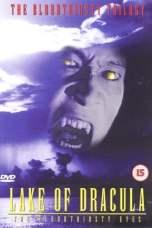 Lake of Dracula (1971) BluRay 480p & 720p Free HD Movie Download