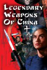 Legendary Weapons of China (1982) DVDRip 480p 720p Movie Download