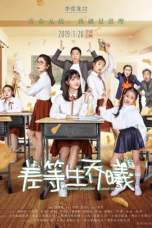 Inferior Student Qiao Xi (2019) WEB-DL 480p & 720p HD Movie Download