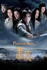 Painted Skin (2008) BluRay 480p & 720p Free HD Movie Download