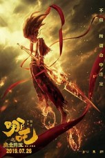 Ne Zha (2019) WEB-DL 480p & 720p Free HD Movie Download