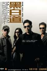 On the Edge (2006) BluRay 480p & 720p Chinese Movie Download