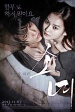 Steel Cold Winter (2013) HDRip 480p & 720p Korean Movie Download