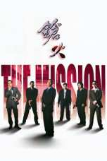 The Mission (1999) DVDRip 480p & 720p Free HD Movie Download