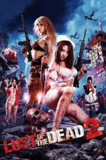 Rape Zombie: Lust of the Dead 2 (2013) BluRay 480p & 720p Download