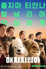 Secret Zoo (2020) BluRay 480p & 720p Korean HD Movie Download