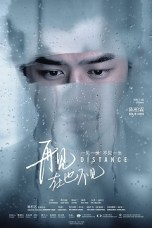Distance (2016) BluRay 480p & 720p Free HD Movie Download
