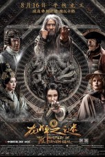 Journey to China: The Mystery of Iron Mask (2019) BluRay 480p | 720p | 1080p