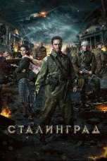 Stalingrad (2013) BluRay 480p & 720p Russian HD Movie Download