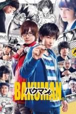 Bakuman (2015) BluRay 480p & 720p Live Action Movie Download