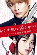 Kaguya-sama: Love Is War (2019) BluRay 480p & 720p Live Action