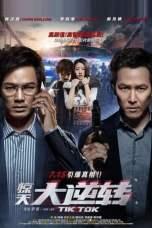 Tik Tok (2016) WEBRip 480p & 720p Chinese Movie Download