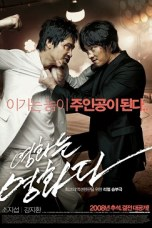 Rough Cut (2008) BluRay 480p & 720p Korean Movie Download