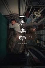 Mad World (2016) BluRay 480p & 720p Chinese Movie Download