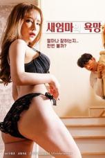 Stepmom's Desire (2020) HDRip 480p & 720p 18+ Korean Movie Download