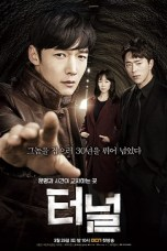 Tunnel Season 1 (2017) WEB-DL 480p & 720p Korean Movie Download