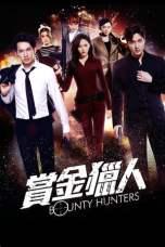Bounty Hunters (2016) BluRay 480p & 720p Chinese Movie Download