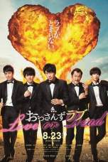Ossan's Love: Love or Dead (2019) BluRay 480p & 720p Movie Download