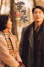 Eighteen Springs (1997) BluRay 480p & 720p Free HD Movie Download