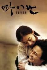 Failan (2001) BluRay 480p & 720p Korean Movie Download
