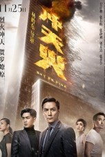 Sky on Fire (2016) BluRay 480p & 720p Free HD Movie Download